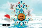 سردر فرهنگسرای شهید حاج قاسم سلیمانی در تهران رونمایی میشود