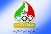 نام دو نفر از ورزشکاران برای حضور در مجمع عمومی کمیته ملی المپیک تغییر کرد