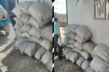 40 کیسه زغال قاچاق در مریوان کشف و ضبط شد