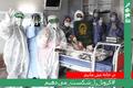 جدیدترین اخبار رسمی از کرونا در ایران/ تعداد جان باختگان به 3294 نفر، بهبودی ها 17935 تن و  مبتلایان 53183 نفر رسید