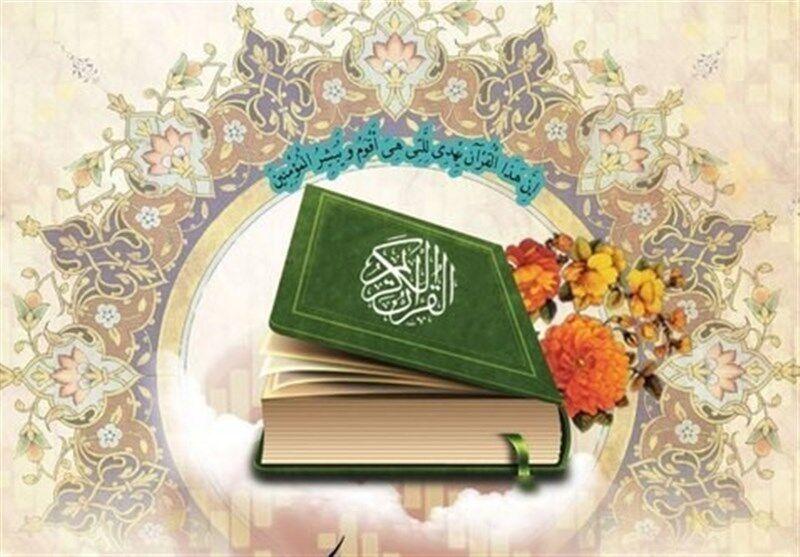 اصفهان، بیشترین تعداد شرکتکننده در آزمون سراسری قرآن و عترت را به خود اختصاص داد