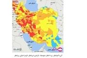 آخرین وضعیت کرونایی شهرها و استان ها؛ 16 فروردین 1400/ وضعیت تهران قرمز شد