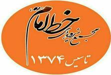 تاکید امام خمینی(ره) بر به رسمیت شناختن رای تک تک آحاد ملت، امر انکار ناپذیری است