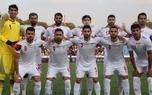 جلسه سرنوشتساز در AFC برای دیدارهای تیم ملی