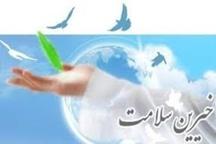 کمک ۱۱۵میلیاردی خیرین سلامت آذربایجانغربی در یکسال