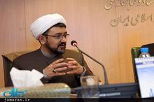 بر کرانهی نهج البلاغه؛ گفتاری از حجت الاسلام و المسلمین علی کمساری / قسمت نهم