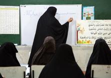 النهضة التعلیمیة للثورة الاسلامیة