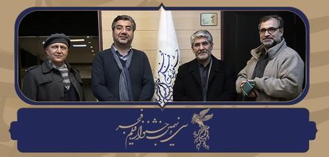 بازدید مدیران جشنواره سینماحقیقت از ستاد برگزاری جشنواره فیلم فجر39