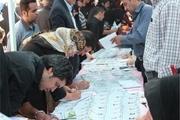 399 فرزند یتیم منطقه یک بندرعباس صاحب حامی شدند