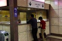 بلیت اتوبوس ها بدون کسری قانونی لغو می شوند