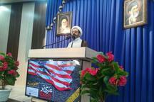 مردم ایران 13 آبان سیلی محکمی به  آمریکا می زنند