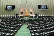 مجلس در سال 99 چقدر به وظیفه نظارتش عمل کرد؟