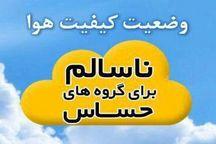 هوا برای گروه های حساس در 3 شهرستان البرز ناسالم شد