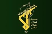 سپاه: حضور حداکثری در انتخابات دوم اسفند سیلی محکمی به امریکا است