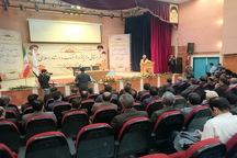 سرانه فضای فرهنگی کرمانشاه به 45سانتی متر می رسد