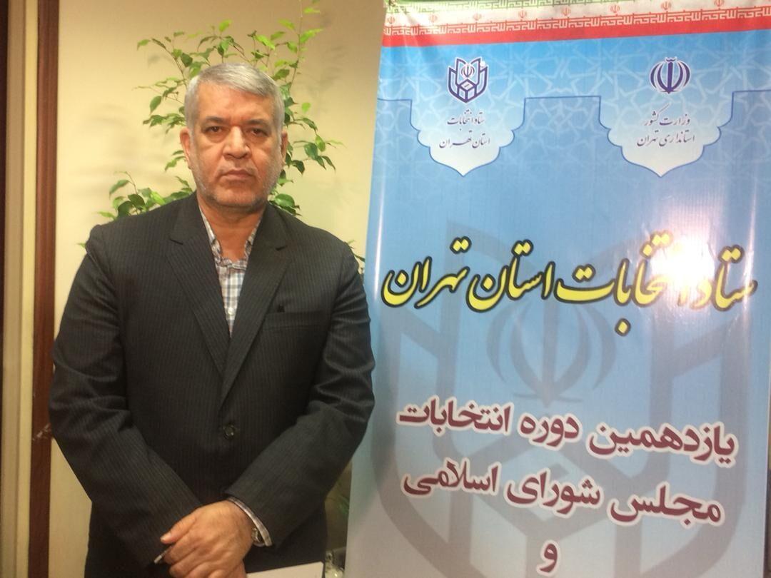 انصراف ۱۵۹ نامزد در حوزه انتخابیه تهران