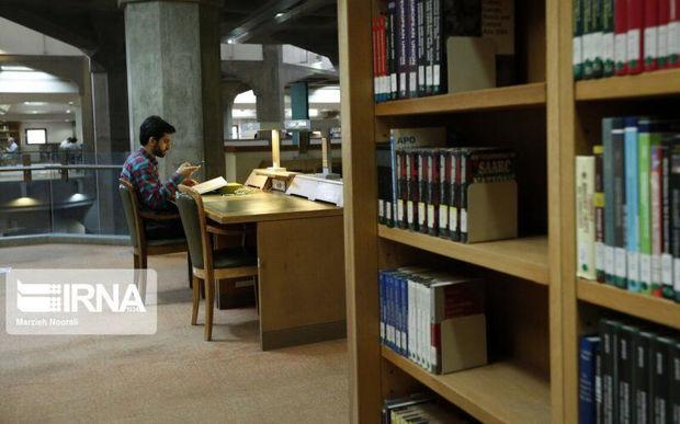 ۳۷۰ ویژه برنامه هفته کتاب در سیستان و بلوچستان برگزار میشود