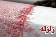 زلزله در کهگیلویه و بویراحمد/ زلزله در مناطقی از خوزستان و بوشهر احساس شد