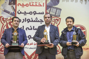 نفرات برگزیده جشنواره رسانهای ابوذر در کرمانشاه معرفی شدند