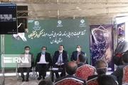 آغاز عملیات اجرایی مسکن معلمان فارس و نویدهای امیدبخش