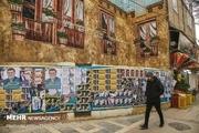 حواشی تبلیغات در خوزستان   از کباب خوری تا توزیع تنباکو