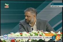 فهرست ۴۰ نامزد پیشتاز تهران در انتخابات یازدهم مجلس شورای اسلامی