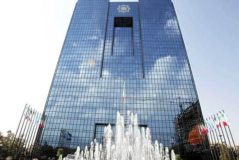 بانک مرکزی: متغیرهای برون زا بیشترین اثر را بر تورم داشته است