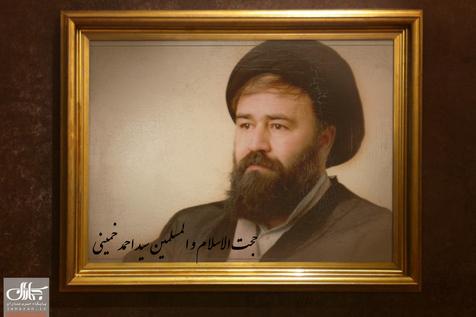 مروری بر زندگینامه حاج احمدآقا خمینی