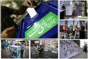 بازار تبلیغات انتخاباتی داغ شد حکمفرمایی۳گانه تخریب،تهمت وتبلیغ