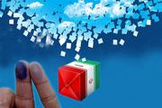 ۲۵ درصد نامزدهای انتخابات مجلس در استان بوشهر انصراف دادند