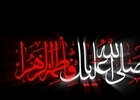 دانلود مداحی شهادت حضرت زهرا سلام الله علیها/ حسین سیب سرخی
