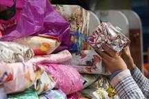 جمع آوری کمک های مردم پاوه در 91پایگاه در هفته نیکوکاری