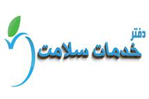 دفاتر خدمات سلامت در یزد راهاندازی میشوند
