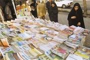 مروری بر اخبار روزنامههای هرمزگان در۲۶بهمنماه