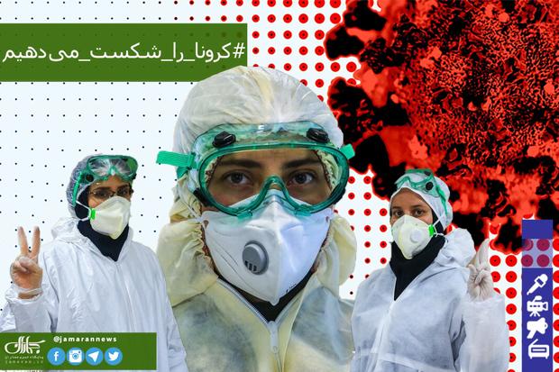 جدیدترین اخبار رسمی از کرونا در ایران/ تعداد قربانیان کرونا در کشور از 49 هزار تن گذشت