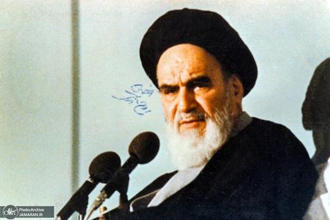 بیانات کوتاه و مهم امام خطاب به قضات دادگاه های کشور