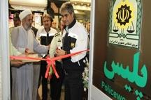 افتتاح نخستین ایستگاه انتظامی بانوان در مترو تهران