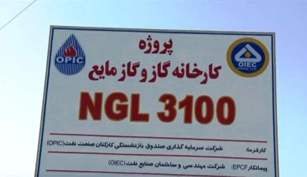 حقوق معوقه کارگران ان جی ال دهلران پرداخت می شود