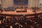 جلسه اضطراری پارلمان عراق برای بررسی اخراج اشغالگران آمریکایی