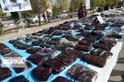 کشف مواد مخدر در استان اصفهان  ۲۶ درصد افزایش یافت