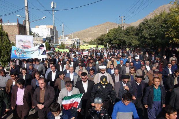 مردم شهرهای استان کرمانشاه شعار مرگ بر آمریکا سردادند