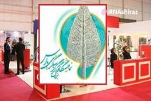 مشکلات کارآفرینان گردشگری فارس در نمایشگاه گردشگری پارس بررسی شد