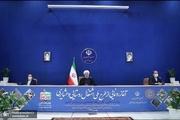 روحانی: واکسیناسیون کرونا از فردا آغاز میشود