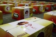 بیش از 13 میلیارد ریال به نیازمندان گیلان کمک شد