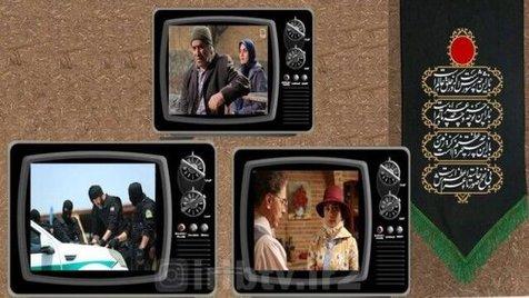 معرفی سریالهای جدید شبکههای تلویزیونی در دهه دوم محرم