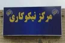 مراکز نیکوکاری 29 میلیارد ریال به نیازمندان کردستانی کمک کردند