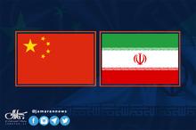 «برنامه همکاری های جامع 25 ساله ایران و چین» و سواد رسانه ای!