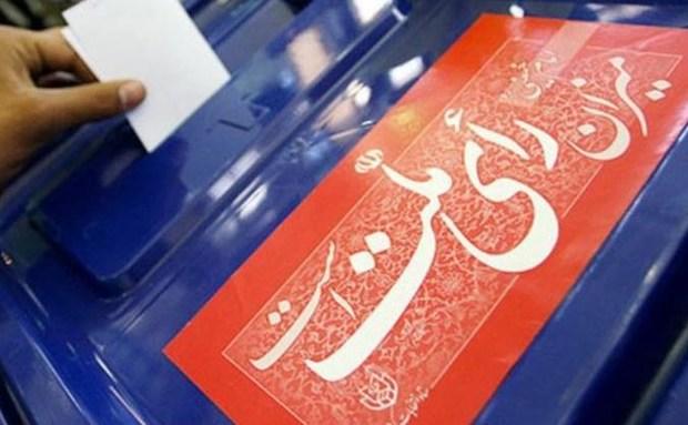 اسامی نامزدهای انتخابات تهران و اقلیتهای دینی برای مجلس یازدهم اعلام شد + دریافت لیست