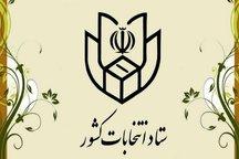 ثبت نام 789 نفر در روز اول ثبت نام انتخابات مجلس