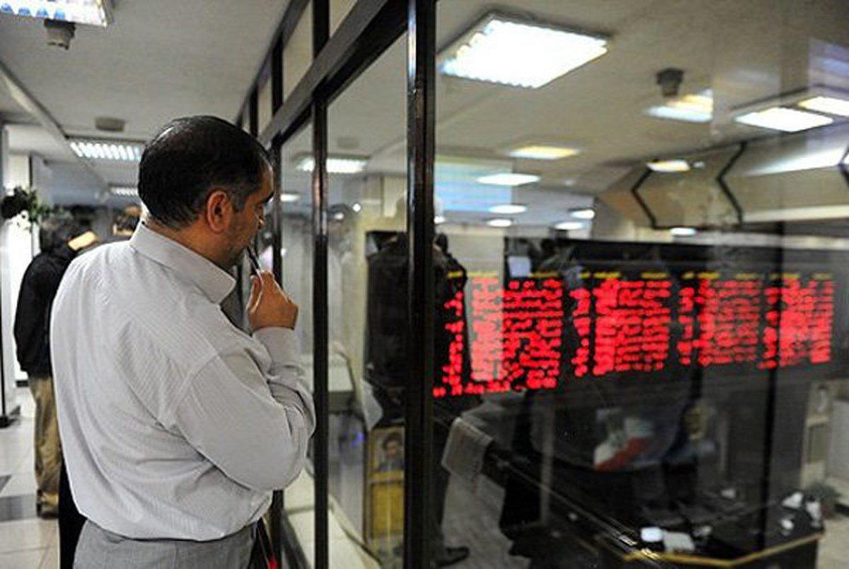 شاخص کل بورس افت کرد/ کارشناس بازار سرمایه: روزهای پر نوسانی پیش رو داریم